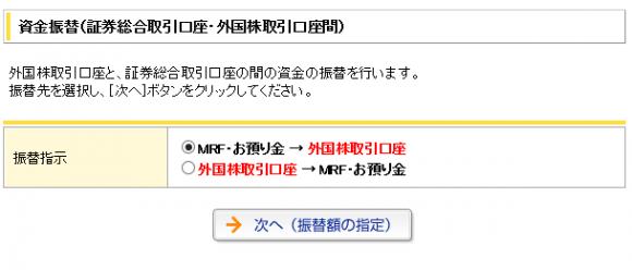 201503gaikoku5