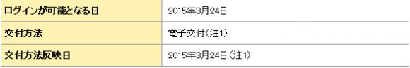 201503gaikoku7